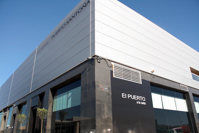 Restaurante El Puerto a la Carta - Centro empresarial Puerto de Santoña